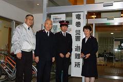 佐呂間町老人福祉センターにて
