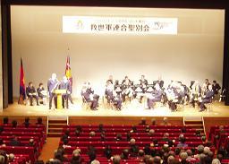 東京での連合聖別会