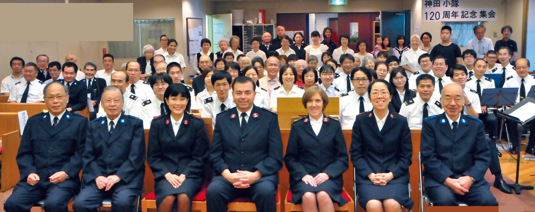 神田小隊120周年記念集会