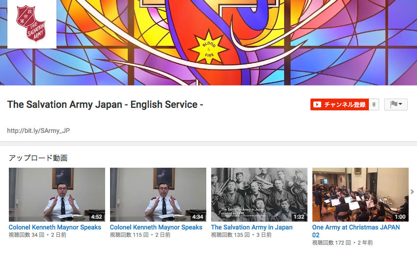 The Salvation Army English Service